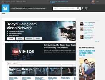 videos.bodybuilding.com screenshot