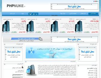 6790928d2a31b058f5726d203598f0575d4ae6d3.jpg?uri=phpnuke