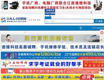 Screenshot for jxrczp.com
