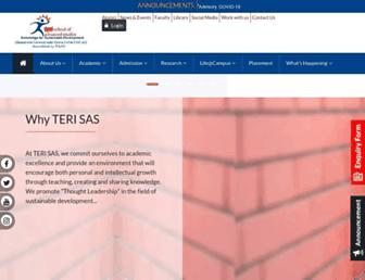 terisas.ac.in screenshot