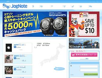 Thumbshot of Jognote.com