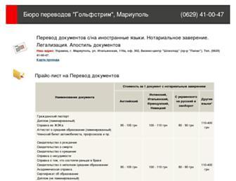 67a6275c5ca431022fcccbfa1b009a22361537d4.jpg?uri=translate.pr