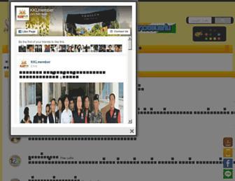 67b4eb7061dc6e57f610f8d25ee641e307b79b66.jpg?uri=forum.khonkaenlink