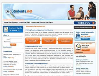 Thumbshot of Getstudents.net