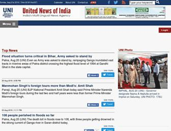 uniindia.com screenshot