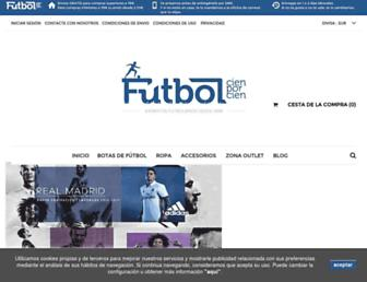 67c1efa22c5158fd3b5d5a3d9099a06548ac3556.jpg?uri=futbolshop