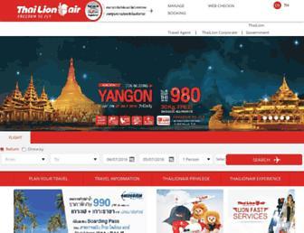 Thumbshot of Lionairthai.com
