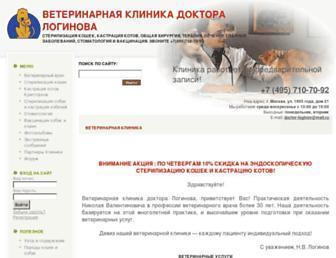 67c92bd007ce8ee3677d4ecfa01751e78f4999c3.jpg?uri=doctor-loginov