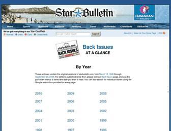 archives.starbulletin.com screenshot