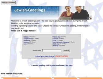 67cbb98c248fd00845a5a758519d245f172ea9f7.jpg?uri=jewish-greetings