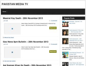 pakistanmediatv.blogspot.com screenshot