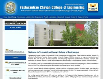 ycce.edu screenshot