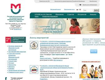 Thumbshot of Rsmu.ru