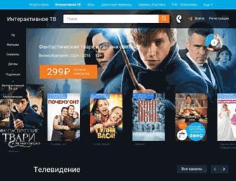 Main page screenshot of j-mag.ru