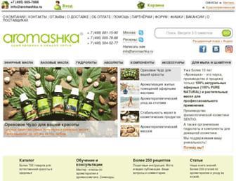 Main page screenshot of aromashka.ru