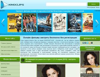 Thumbshot of Kinoclips.net