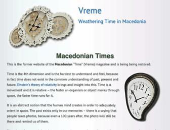 67fd723ae6185278cff2f0e134f6bce436c77a58.jpg?uri=vreme.com