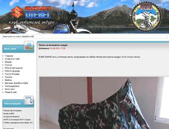 djebel-club.ru screenshot
