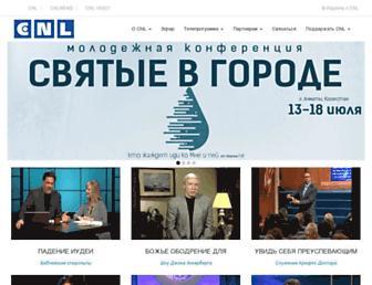 Main page screenshot of cnl.tv