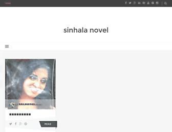 kathapothak.blogspot.com screenshot