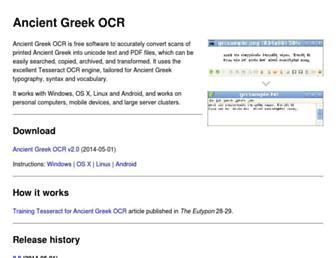 ancientgreekocr.org screenshot