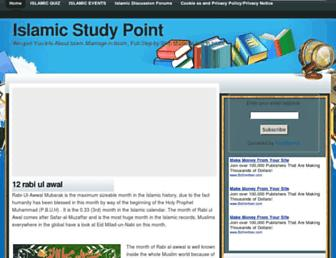 islamic-study-point.blogspot.com screenshot