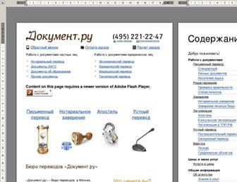 686c47b8c0c967fd7bf0b8ff41415b64bd557cf1.jpg?uri=document