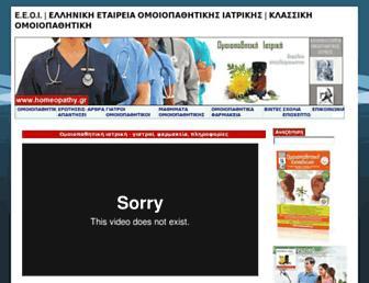 6880f771d406db0641649ce77621060a7e2863ae.jpg?uri=homeopathy