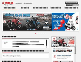 yamaha-motor.com.kh screenshot