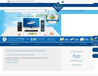 6890a62f45997236641e75650e9c7bad633a203e.jpg?uri=sams.com