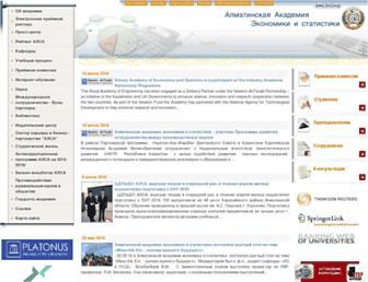 aesa.kz screenshot