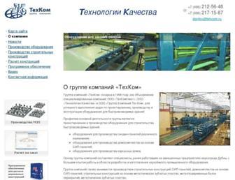 Thumbshot of Tehcom.ru