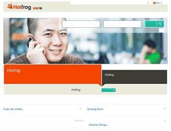 Thumbshot of Hotfrog.hk