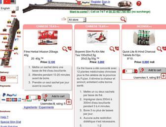asia-home.com screenshot