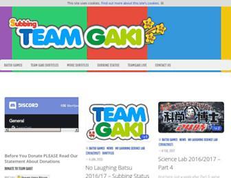 teamgaki.com screenshot