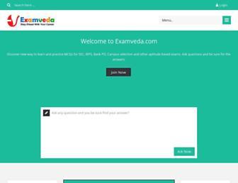 examveda.com screenshot