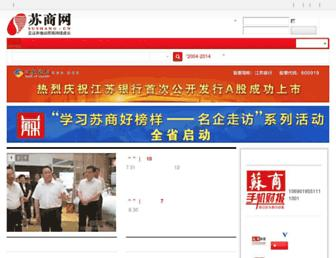 Thumbshot of Sushang.cn