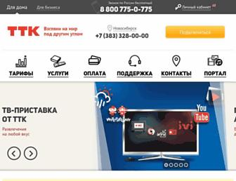 68f9453969ca927d8b016a8b61ffc971b4bec370.jpg?uri=forum.myttk
