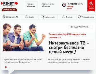 690c5367aef3a7964a3d7181eab644db10223481.jpg?uri=isp.rinet