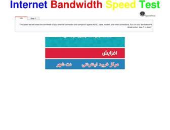 69270dbca7d36b2320ba5d9ef8409afd754c09e9.jpg?uri=speedtest
