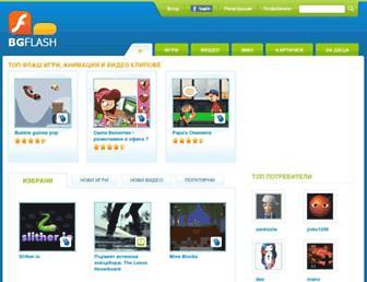 lavafun.com screenshot