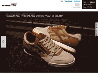 Thumbshot of Mita-sneakers.co.jp