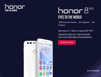 hihonor.com screenshot
