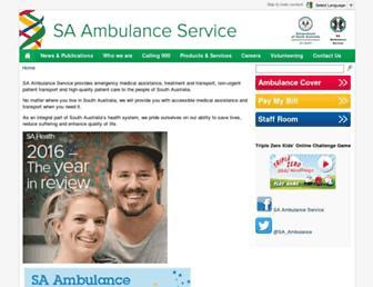 saambulance.com.au screenshot