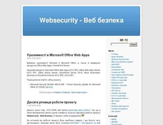 694c50184b9ad85c90349dc256f8d40fd5441afb.jpg?uri=websecurity.com