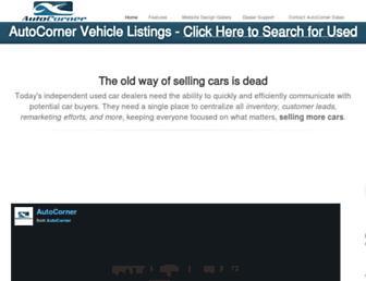 autocorner.com screenshot