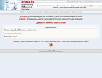 6995aa1ed5f57c0240a476dd0888ebc7986ce927.jpg?uri=mforce