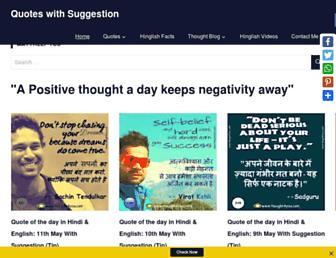 thought4you.com screenshot