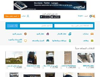 olxliban.com screenshot