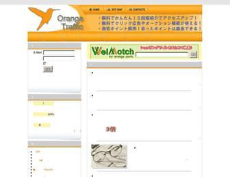 69b00a572a62b14af7367b3eefdacc525f327121.jpg?uri=orange-park